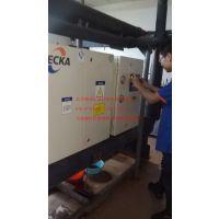 冷水机组克莱门特螺杆压缩机进水维修