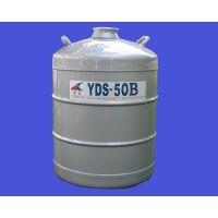 运输型液氮罐YDS-50B-125北京河北吉林新亚液氮容器现货处