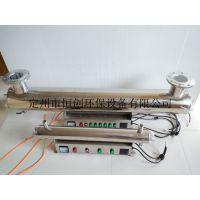 饶河县恒创紫外线消毒杀菌器无菌水、无负压供水消毒