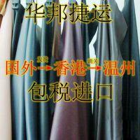 从国外进口皮革,包税进口香港快速清关到温州