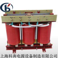 上海科奔,SG-200KVA隔离变压器