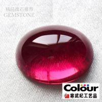 圆形平底红宝石素面裸石红刚玉超豪华亮红天然红宝石RUBY缅甸鸽血红爱情