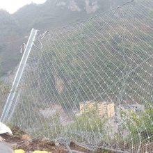 汉川市SNS被动柔性防护网质量好