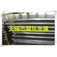 诚信供应7075铝板、7075铝棒 质量可靠 价格实惠【可零割】