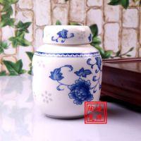 建源陶瓷蜂蜜罐 密封罐价格 定做陶瓷罐子厂家