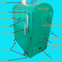 蘑菇菌袋卧式常压锅炉 香菇平菇木耳产蒸汽灭菌 食用菌灭菌锅炉