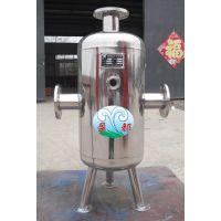杭州厂家热卖 20kg硅磷晶罐