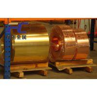 深圳松岗国标QBe1.7铍铜现货 锋创金属铜合金 厂家直销批发高品质 铍铜价格 用途及型号