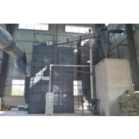 开顺KS5L-120KA生物质能热风炉