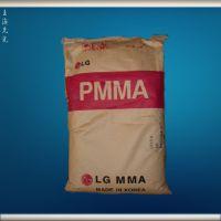 2016年度 总代理PMMA 韩国IH830 现货PMMA便宜 韩国IH830