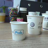定做徐州新沂途越广告一次性纸杯,环保杯,广告杯,宣传杯