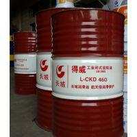 长城得威L-CKD460工业闭式齿轮油