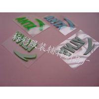 标彩免费设计彩色热转印烫标 服装热转印水洗唛