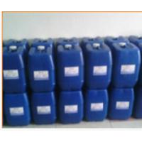 河北沙欧厂家直销 有机磷缓蚀阻垢剂 预防结垢