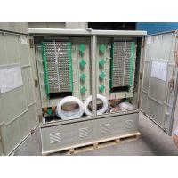 144芯壁挂光缆交接箱 光缆交接箱