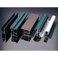 工业,建筑铝型材加工定做,专业开发高难度拉铝模具挤压铝型材生产