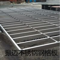 南充不锈钢格栅板/不锈钢格栅板生产厂家/排水不锈钢格栅板