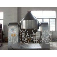 厂家直销优质SZG系列双锥回转真空干燥机 品质保证