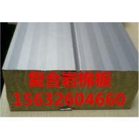 彩钢用岩棉复合板生产热卖 泰岳