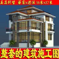 浙江]某新农村三层住宅施工图