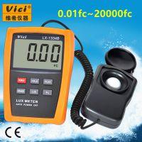 维希Vici LX1334B 手动量程数字照度计/照度仪/照度表