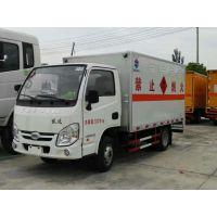 跃进国五排放易燃气体厢式运输车厢长3米1的气瓶运输车