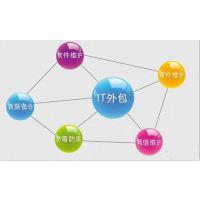 杨浦区网络工程IT外包服务,恒岂科技IT运营商服务提供***专业IT外包技术支持TP-LINK