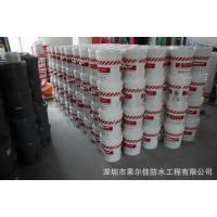 果尔佳金属屋面防水系统的施工涂料