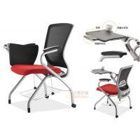 众晟家具高档培训椅 写字板会议学习椅 网布培训室学习椅定制