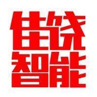 南京佳饶智能科技有限公司