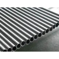 贵阳无缝钢管(www.gyjjcwz.com)大供应商供应贵州无缝钢.价格优惠