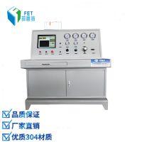 厂家直销菲恩特ZTS-ZTT25氦气增压系统 氢气增压单元