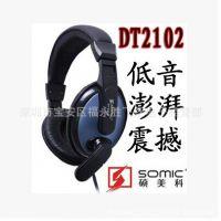 厂家批发 正品硕美科/电音DT-2102耳机/硕美科耳机/头戴式耳机