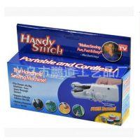 handy stitch;迷你缝纫机;电动缝纫机;缝纫机
