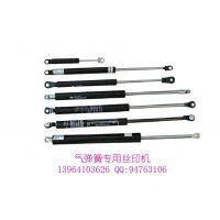 气弹簧专用丝印机 气弹簧拉杆图案印刷机 莱芜丝印机 滨州丝印