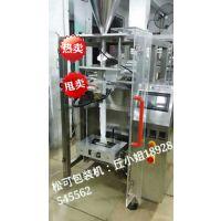 松可厂制造往复式立式包装机 全自动化纸包装机械 食品包装机
