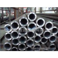 加工制作45#无缝钢管 冷拔无缝钢管 20mn合金结构钢管规格全