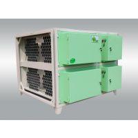 广州绿森静电油烟净化器(超洁净/低排型)LS-A、B系列