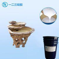 广东供应树脂花盆翻模制作专用液体硅胶做模具厂家直销免费试样