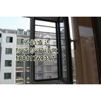 北京专业换纱窗/定做隐形纱窗/防盗纱窗/金钢网纱窗