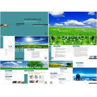 专业批发 宣传广告画册 企业样本画 精装宣传画册设计制作