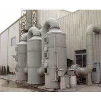供应广东电镀厂废气净化器 PP酸雾净化塔 酸雾喷淋塔价格