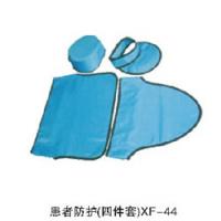 HYX射线防护四件套主要用于具有放射性射线的场所,为保证操作人员的人身安全,避免电离辐射而采用的一