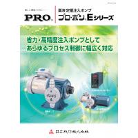 日本KUK共立技巧MGI-25N-F隔膜泵,深圳久洋特价销售