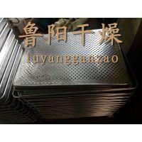 优质供应热风循环烘箱烘盘  一次成型打孔盘 不锈钢材质优质优价