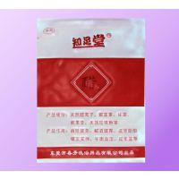 深圳药品包装袋生产厂家 各类药品骨痛贴定做 专业的包装印刷厂家