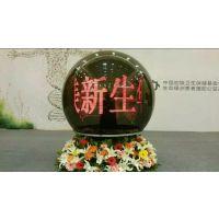 广州批发出租出售LED1米触摸水晶球