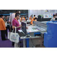 UV平板打印机|陶瓷瓷砖打印机|UV***打印机|玻璃喷墨打印机