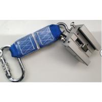 风电滑块 风电安全带滑块 风电滑块锁扣