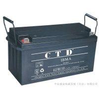 CTD蓄电池生产厂家